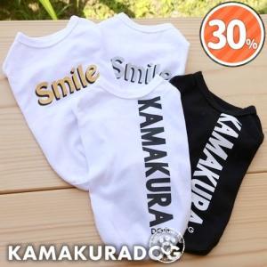 【犬の服】ロゴタンク kamakuradog