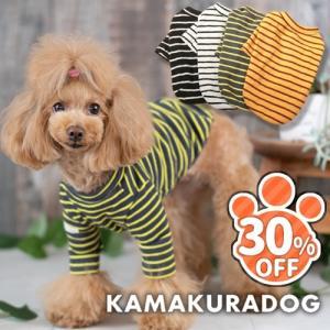 【犬の服】デイリーボーダーシャツ kamakuradog