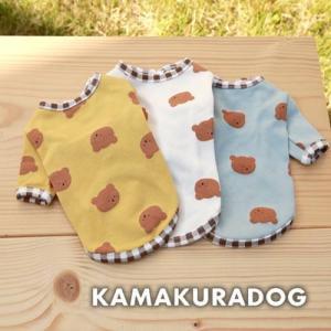 【犬の服】ほのかくまシャツ kamakuradog