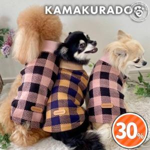 【犬の服】ネックリブ&チェックニット kamakuradog