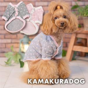 【犬の服】波型リボン付きカーディガン kamakuradog