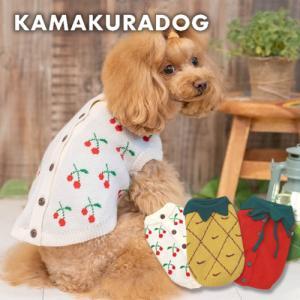 【犬の服】パーティーニット|kamakuradog