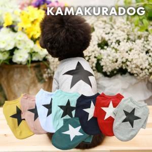 【ドッグウェア】【犬の服】★ロングスリーブシャツ kamakuradog