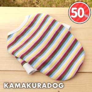 【犬の服】ミックスレインボー kamakuradog