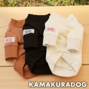 【犬の服】プルオーバー kamakuradog
