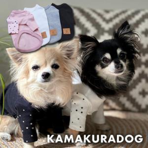 【犬の服】プチ★スターTシャツ kamakuradog