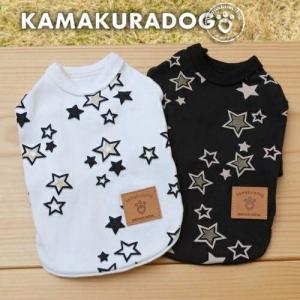 【犬の服】きらきらスターシャツ kamakuradog