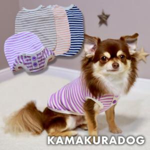【犬の服】キャンディボーダータンク|kamakuradog