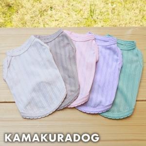 【犬の服】アイスカラータンクトップ|kamakuradog