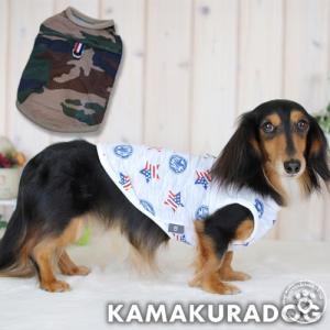 【犬の服】スタイリッシュタンク|kamakuradog