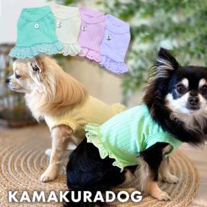 【犬の服】チャーム付きショート丈トップス|kamakuradog