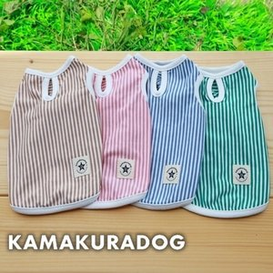 【犬の服】ストライプカラータンク|kamakuradog