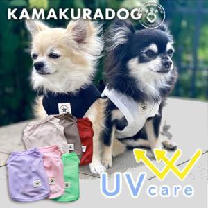 【犬の服】UVケアメッシュタンク|kamakuradog