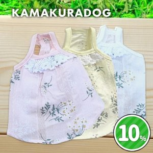 【犬の服】フェミニンブーケキャミ|kamakuradog