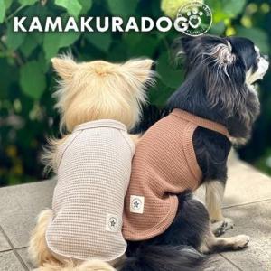 【犬の服】サマーニットキャミ|kamakuradog