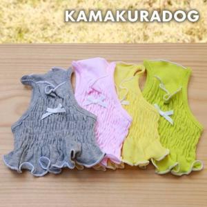 【犬の服】リボン付スモッキングキャミ|kamakuradog