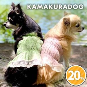 【犬の服】シアーキャミ|kamakuradog