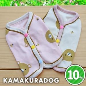 【犬の服】3色ボタンくまちゃんベスト|kamakuradog