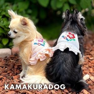 【犬の服】アロハフリルキャミ|kamakuradog