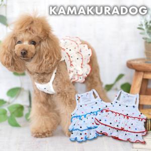 【犬の服】みずたまフリルキャミ|kamakuradog