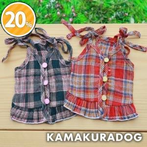 【犬の服】ショート丈チェックキャミ|kamakuradog