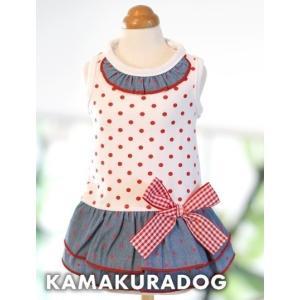 【ドッグウェア】【犬服】デニムスカートワンピース kamakuradog