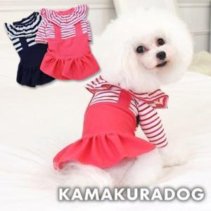 【ドッグウェア】【犬 服】フリルボーダーワンピース kamakuradog
