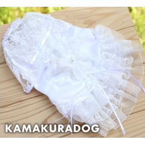 【鎌倉DOG】【犬の服】【ドッグウェア】ウエディングドレス|kamakuradog