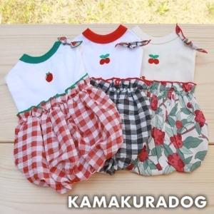 【犬の服】チェリーとベリーのワンピース kamakuradog