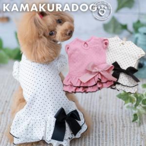 【犬の服】ミニドットワンピース kamakuradog