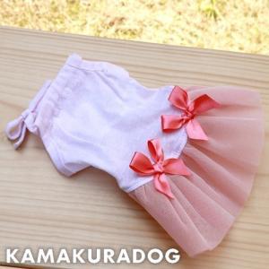 【犬の服】ピンクバレリーナワンピース kamakuradog
