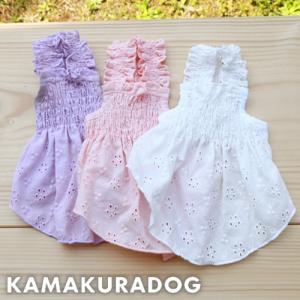【犬の服】肩フリルふんわりワンピ kamakuradog