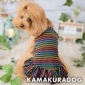 【犬の服】レインボーワンピース kamakuradog