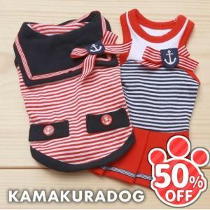 【犬の服】マリンワンピ&トップス kamakuradog