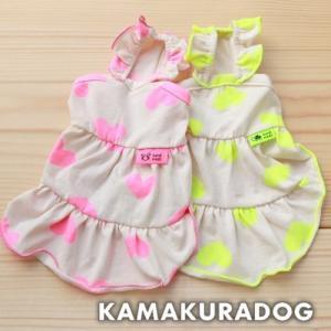 【犬の服】ビビッドハートのワンピース kamakuradog