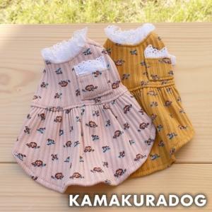 【犬の服】フルールワンピース kamakuradog
