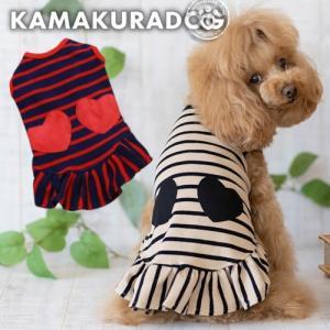 【犬の服】ダブルハートワンピース kamakuradog