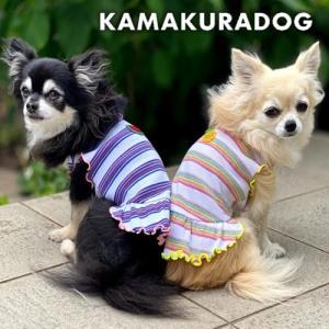 【犬の服】ホリデーボーダーワンピース|kamakuradog