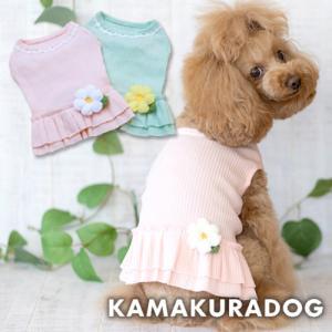 【犬の服】モヘアフラワー付きワンピース kamakuradog