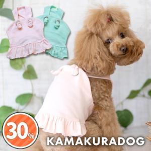 【犬の服】ジャンパースカート kamakuradog