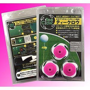 ティークロウ(Tee Claw) スイング練習機 ピンク&ホワイト 人工芝マット用ティー固定具