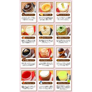 12種類のカップケーキ 女性 ギフト 母 誕生日プレゼント 誕生日 ケーキ スイーツ セット お菓子|kamasho|06