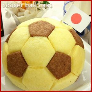 サッカーボールケーキ 5号サイズ 誕生日プレゼント 誕生日ケーキ サッカーボール デコレーションケーキ 子供 友達 バースデーケーキ サプライズ ギフト 贈り物|kamasho