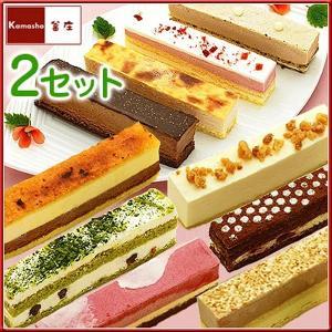 カラフルで美味しい、ケーキバイキング気分を楽しめるスイーツ「10種類のスティックケーキ」。カットして...