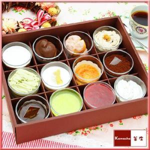 ★女性 ギフト 母 誕生日プレゼント 誕生日ケーキ スイーツ 12種類のプチカップスイーツコレクション|kamasho