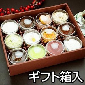 ★女性 ギフト 母 誕生日プレゼント 誕生日ケーキ スイーツ 12種類のプチカップスイーツコレクション|kamasho|02