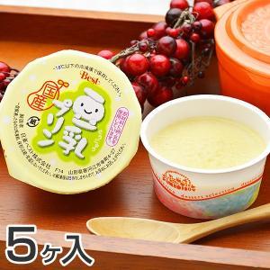 学校 給食 豆乳プリン 5ヶ入|kamasho