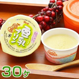 学校 給食 豆乳プリン 5ヶ入×6パック 計30個|kamasho
