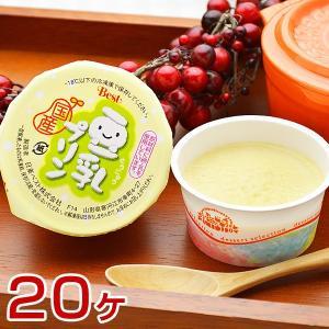 学校 給食 豆乳プリン 5ヶ入×4パック 計20個|kamasho