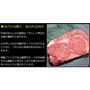 銘柄 福島牛 サーロイン ステーキ 肉 牛肉 4等級 から 5等級 1枚 あたり180g|kamasho|03
